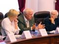 На пленарном заседании