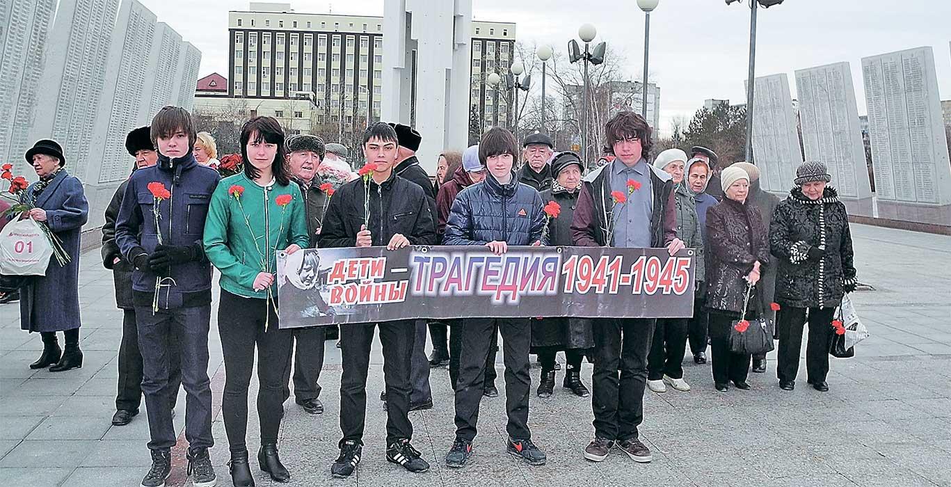 Тюмень, 11 апреля 2014 года. Международный день освобождения узников фашистских лагерей