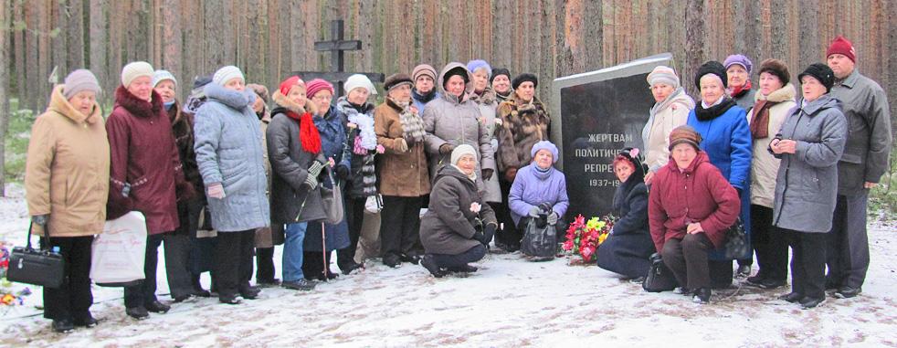у мемориального памятника в Красном бору