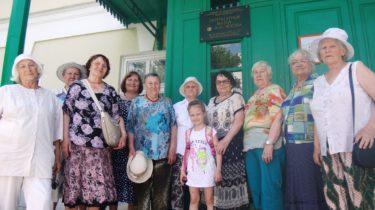 Литературный музей Чехова